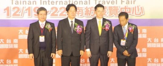 第三屆大台南國際旅展圖片