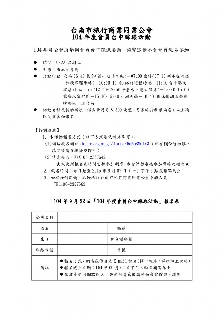 Document-page-001 (6)