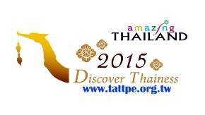 最新消息:泰國重申對旅客的安全與協助措施