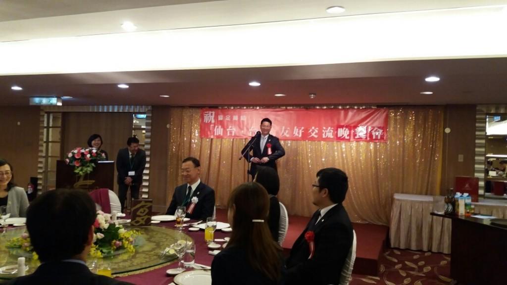 1月28日仙台觀光國際協會姊妹會締結儀式_6734